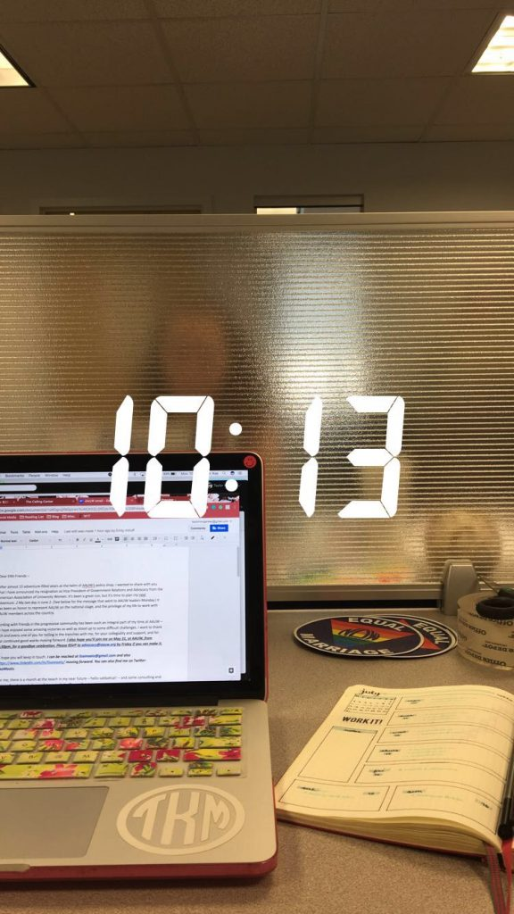 A Day in the Life of a DC Intern - Espresso and Ambition